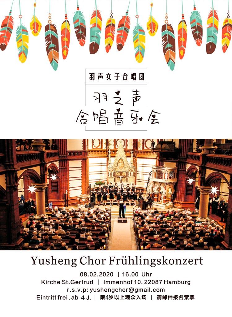 Yusheng Chor Frühlingskonzert